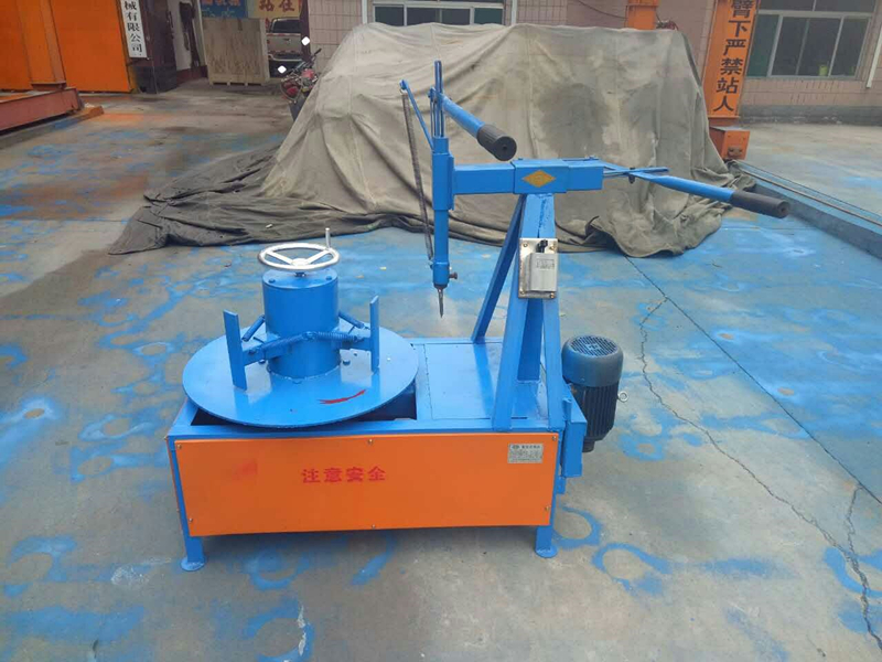 Ring Cutter Machine